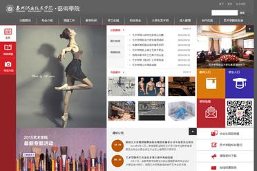 >亚搏电竞app下载苹果版职业技术学院·艺术学院