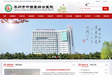 >亚搏电竞app下载苹果版市中西医结合医院